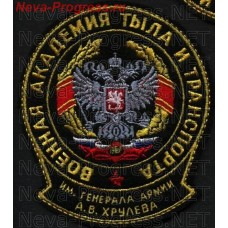 Chevron Military Academy logistics support them.Khruleva (with ribbon)
