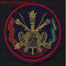 Chevron Military Academy RVSN them. Peter The Great