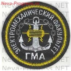 Шеврон Государственная морская академия имени Макарова электромеханический факультет