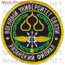 Шеврон Военная академия связи имени С. М. Буденного. Рязанский филиал