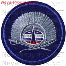 The Kemerovo patch Cadet corps of electronics sample 2007