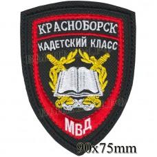 Chevron Cadet class MIA Krasnoborsk.