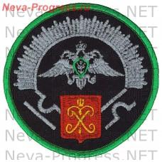 Нашивка Кадетский корпус Военного института Железнодорожных войск и военных сообщений