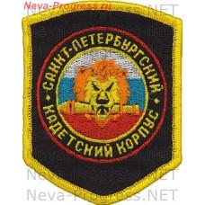 Chevron St. Petersburg Cadet corps ( pentagonal )