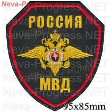 Chevron Suvorov military school of the MIA (with a shield)