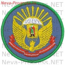 Нашивка Рязанское воздушно-десантное командное училище