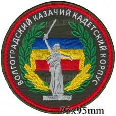 Chevron Volgograd Cossack cadet corps