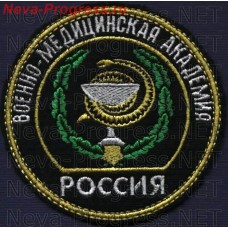 Chevron RUSSIA Military medical Academy