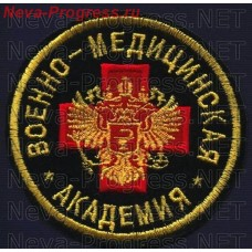 Chevron Military medical Academy ( eagle on a background of the red cross) Option2