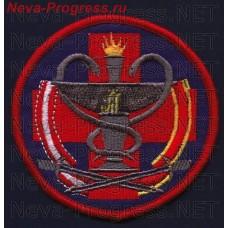 Нашивка Военно-медицинской академии имени С.М. Кирова образца до 2004 года