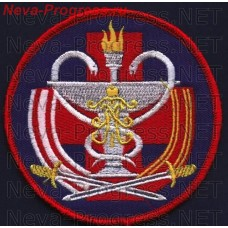 Chevron Military medical Academy named after S. M. Kirov of the sample up to 2004 (option 2)