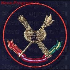 Нашивка Военная академия Генерального штаба ВС РФ (метанить)