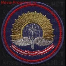 Chevron Chelyabinsk military aviation Institute for navigators