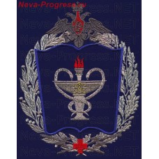 Emblem of the Military medical Academy named after S. M. Kirov of the sample of 2004
