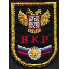 Нашивка Новгородская кадетская рота