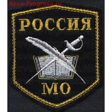 Нашивка Нижегородский кадетский корпус