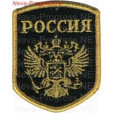Chevron for cadets of the Russian double-headed eagle