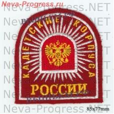 Нашивка Кадетские корпуса России (полукруг)