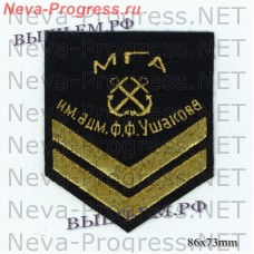 Patch badge courses at the Maritime University named after Admiral F. F. Ushakov, Novorossiysk