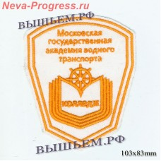 Chevron College of the Moscow state Academy of water transport