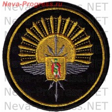 Нашивка Рязанское высшее военное командное училище связи