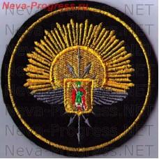 Нашивка Рязанское высшее военное командное училище связи (вариант 2)